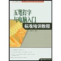 http://ec4.images-amazon.com/images/I/41giBwTmCxL._AA200_.jpg