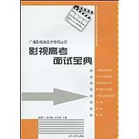 http://ec4.images-amazon.com/images/I/41gikXFnPZL._AA200_.jpg