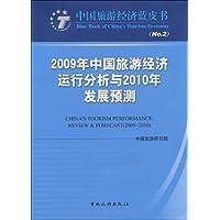 http://ec4.images-amazon.com/images/I/41gjfnpAFjL._AA200_.jpg