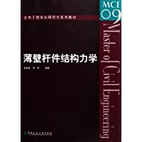 http://ec4.images-amazon.com/images/I/41gk-Ge4qgL._AA200_.jpg