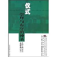 http://ec4.images-amazon.com/images/I/41glYkCPgjL._AA200_.jpg