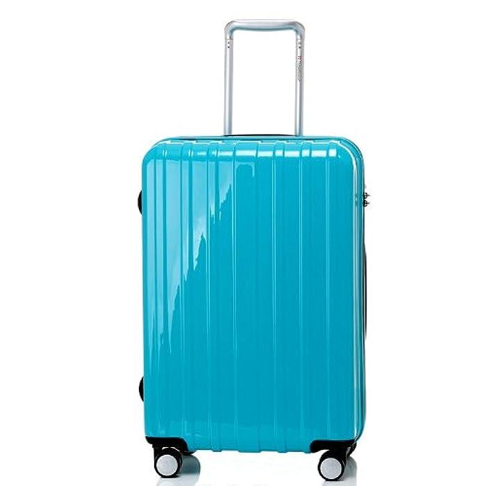 abs pc旅行箱 登机箱 万向飞机轮拉杆箱子 男女