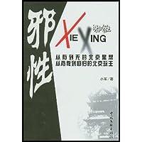 http://ec4.images-amazon.com/images/I/41gn59suRtL._AA200_.jpg