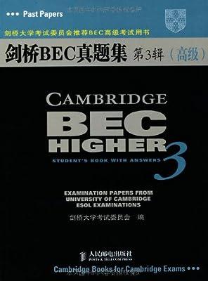 剑桥大学考试委员会推荐BEC高级考试用书•剑桥BEC真题集第3辑.pdf