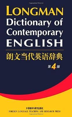 朗文当代英语辞典.pdf