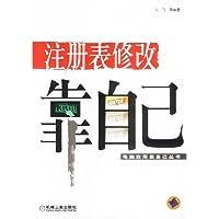 http://ec4.images-amazon.com/images/I/41gqbBw8P7L._AA200_.jpg