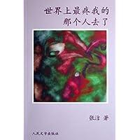 http://ec4.images-amazon.com/images/I/41gsuXwRrVL._AA200_.jpg