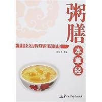 http://ec4.images-amazon.com/images/I/41guXyxWwJL._AA200_.jpg