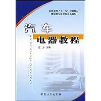 http://ec4.images-amazon.com/images/I/41guZhRMuXL._AA200_.jpg