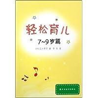 http://ec4.images-amazon.com/images/I/41gvWxMURjL._AA200_.jpg