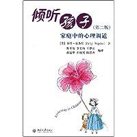 http://ec4.images-amazon.com/images/I/41gzZRGBgEL._AA200_.jpg