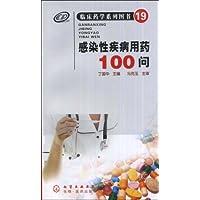 http://ec4.images-amazon.com/images/I/41h08iEc2fL._AA200_.jpg