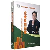 http://ec4.images-amazon.com/images/I/41h3mKdRa5L._AA200_.jpg