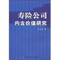 http://ec4.images-amazon.com/images/I/41h5MI5n5uL._AA200_.jpg