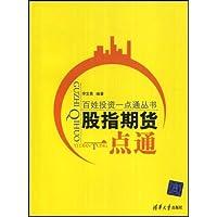 http://ec4.images-amazon.com/images/I/41h6NZE5APL._AA200_.jpg