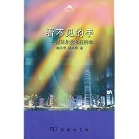 http://ec4.images-amazon.com/images/I/41h7MwlR2eL._AA200_.jpg