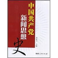 http://ec4.images-amazon.com/images/I/41h7S-RyPgL._AA200_.jpg