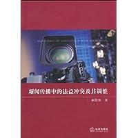http://ec4.images-amazon.com/images/I/41h8tIlTaSL._AA200_.jpg