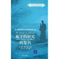 http://ec4.images-amazon.com/images/I/41h92eu-OML._AA200_.jpg