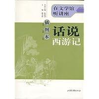 http://ec4.images-amazon.com/images/I/41hD5yvbIjL._AA200_.jpg