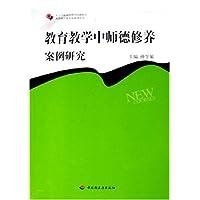 http://ec4.images-amazon.com/images/I/41hDphoO4oL._AA200_.jpg