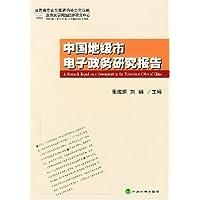 http://ec4.images-amazon.com/images/I/41hFQOJZxeL._AA200_.jpg