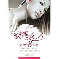 http://ec4.images-amazon.com/images/I/41hG2z5f83L._AA200_.jpg