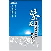 http://ec4.images-amazon.com/images/I/41hJL3QnLtL._AA200_.jpg