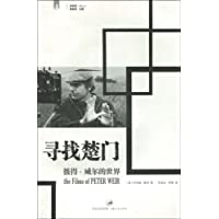 http://ec4.images-amazon.com/images/I/41hKUUGLfIL._AA200_.jpg