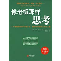 http://ec4.images-amazon.com/images/I/41hRlNHWHfL._AA200_.jpg