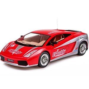环奇玩具遥控车545-20价格(怎么样)