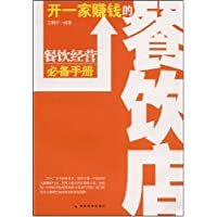 http://ec4.images-amazon.com/images/I/41hTu4fZkQL._AA200_.jpg