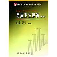 http://ec4.images-amazon.com/images/I/41hWSoapv2L._AA200_.jpg