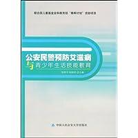 http://ec4.images-amazon.com/images/I/41hWnc5IowL._AA200_.jpg