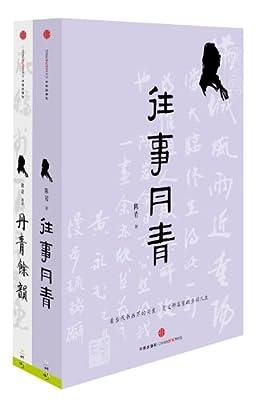 丹青系列.pdf