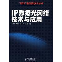 http://ec4.images-amazon.com/images/I/41hXVY4SchL._AA200_.jpg