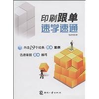 http://ec4.images-amazon.com/images/I/41hXWdE2fBL._AA200_.jpg