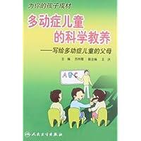 http://ec4.images-amazon.com/images/I/41hYigIjs2L._AA200_.jpg