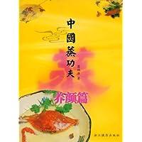 http://ec4.images-amazon.com/images/I/41haRMXquML._AA200_.jpg