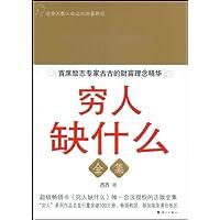 http://ec4.images-amazon.com/images/I/41hhdEBqhqL._AA200_.jpg