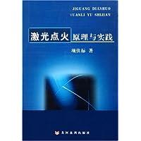 http://ec4.images-amazon.com/images/I/41hjVj1un6L._AA200_.jpg