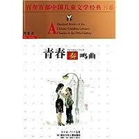 http://ec4.images-amazon.com/images/I/41hk-tXktML._AA200_.jpg