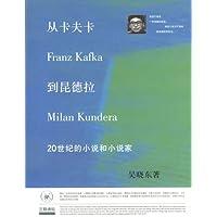 http://ec4.images-amazon.com/images/I/41hkY01lskL._AA200_.jpg