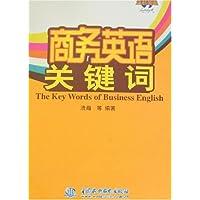http://ec4.images-amazon.com/images/I/41hkpBbwDlL._AA200_.jpg