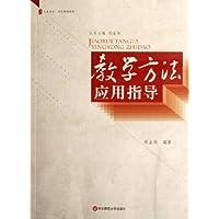 http://ec4.images-amazon.com/images/I/41hmeuIRL8L._AA200_.jpg