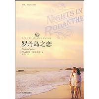 http://ec4.images-amazon.com/images/I/41hnoM5jqML._AA200_.jpg