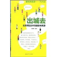 http://ec4.images-amazon.com/images/I/41ho4WXOGTL._AA200_.jpg