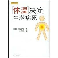 http://ec4.images-amazon.com/images/I/41hoCsPdEjL._AA200_.jpg