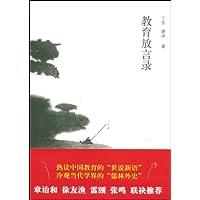 http://ec4.images-amazon.com/images/I/41hsESPr51L._AA200_.jpg