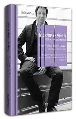 走近罗伯特•勒帕吉:与芮内特•克尔特对话.pdf